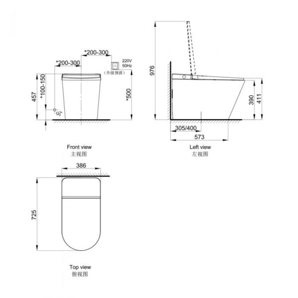 Tankless Toilet Primus